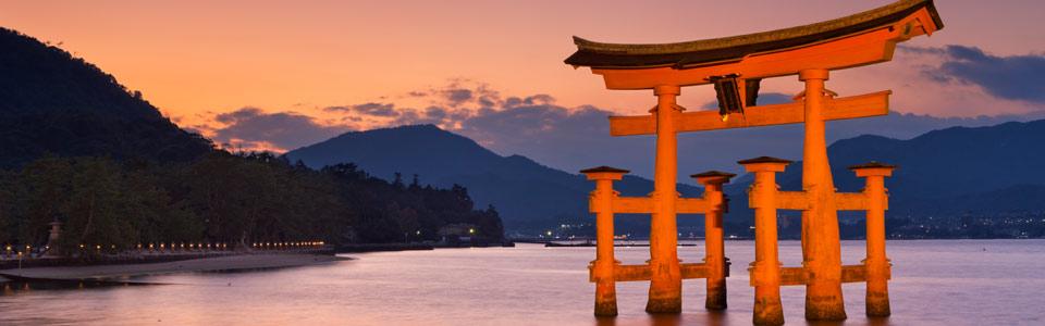 H�tels en Japon