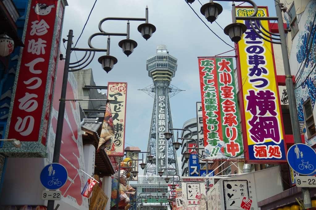 Best Western Hotel Fino Osaka Shinsaibashi - locales d'arttaction