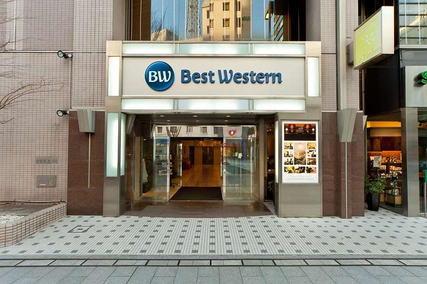 Best Western Hotel Nagoya - Area esterna