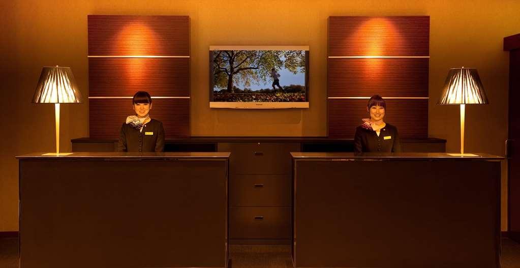 Best Western Hotel Nagoya - Front Desk