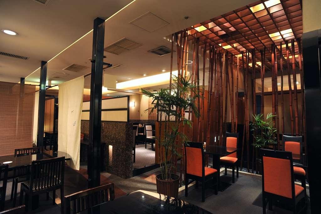 Best Western Hotel Nagoya - Japanese Modern Restaurant Shima