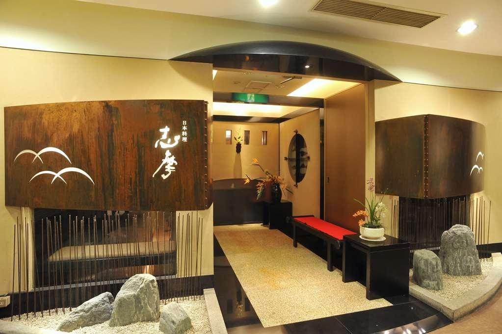 Best Western Hotel Nagoya - Japanese Modern Restaurant Shimba Entrance