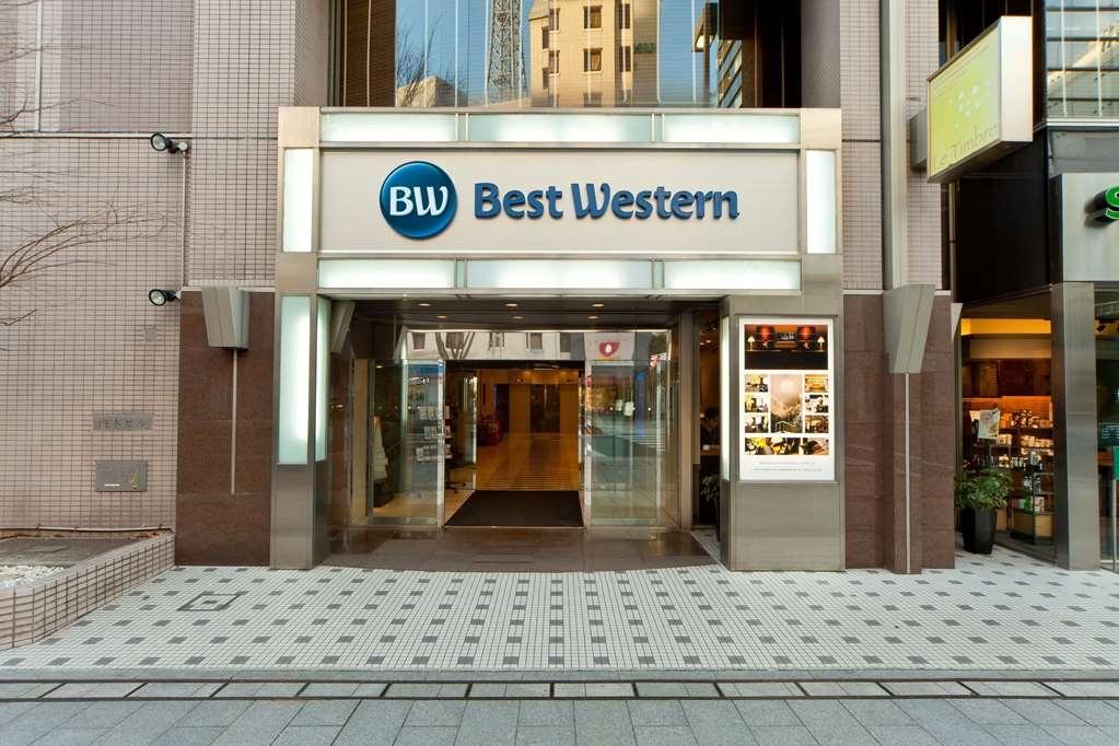Best Western Hotel Nagoya - Façade