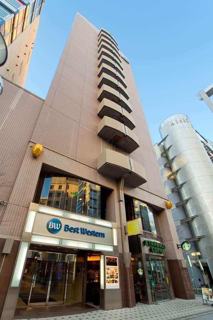 Best Western Hotel Nagoya - Hotel Building