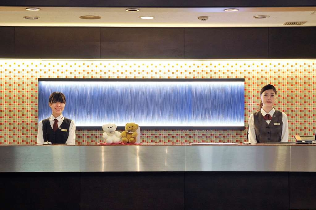 Best Western Tokyo Nishikasai - Réception