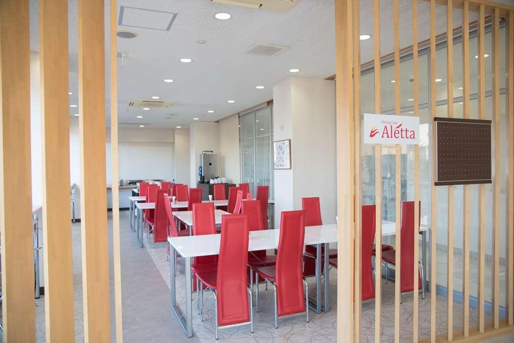 Best Western Yamagata Airport - Restaurante/Comedor