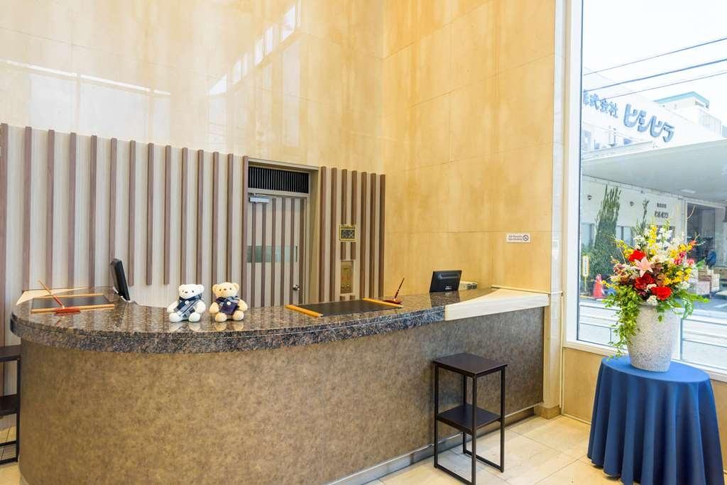 SureStay Plus Hotel by Best Western Shin-Osaka - Vue du lobby