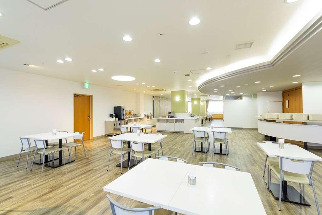 SureStay Plus Hotel by Best Western Shin-Osaka - Restaurant / Etablissement gastronomique