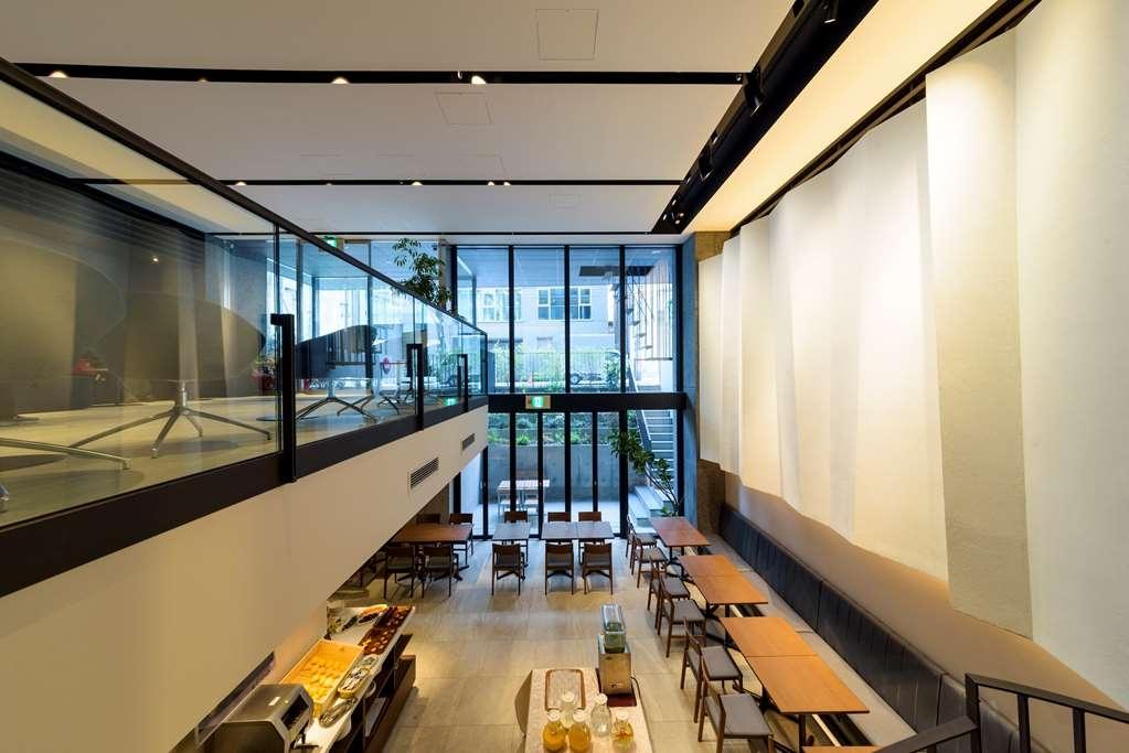 Best Western Plus Hotel Fino Osaka Kitahama - Ristorante / Strutture gastronomiche