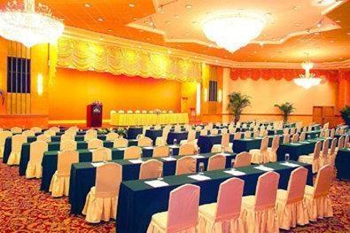 Best Western Shenzhen Felicity Hotel - Salle de réunion