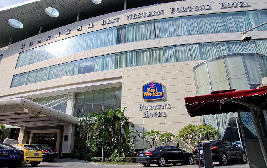 Best Western Plus Fuzhou Fortune Hotel - Façade
