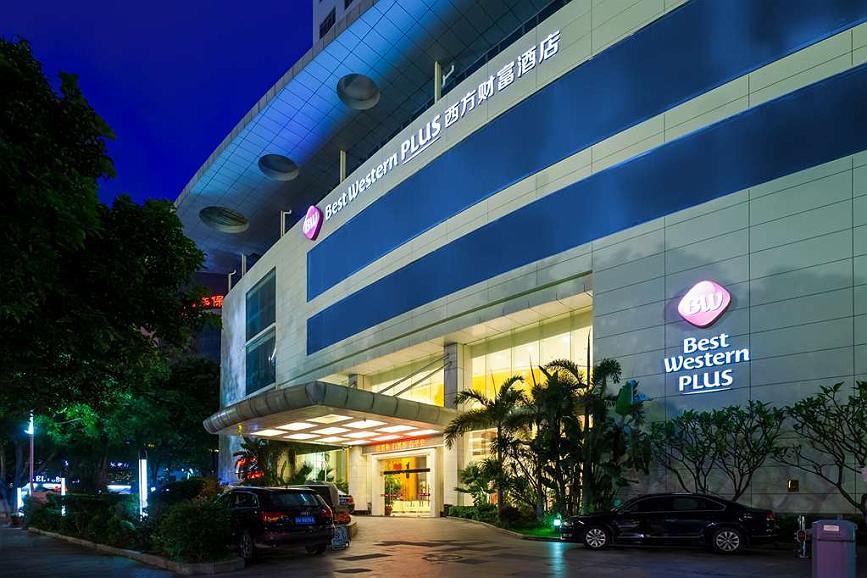 Best Western Plus Fuzhou Fortune Hotel - Aussenansicht