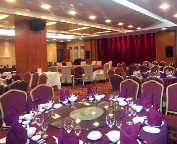 Best Western Plus Fuzhou Fortune Hotel - Banquet Hall
