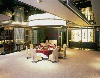 Best Western Plus Fuzhou Fortune Hotel - Restaurant / Etablissement gastronomique