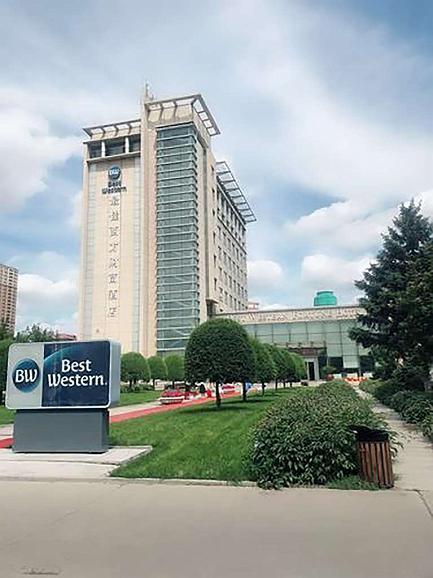 Best Western Harbin Fortune Hotel - Aussenansicht