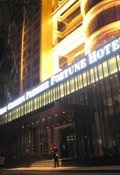 Best Western Premier Fortune Hotel Fuzhou - Facciata dell'albergo