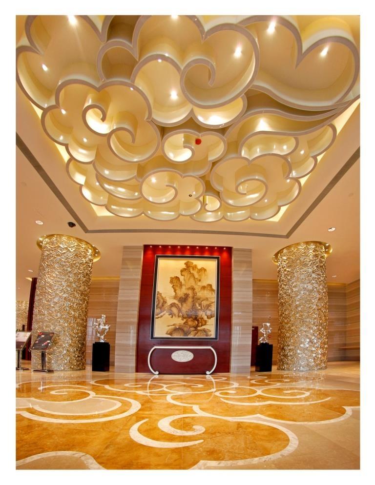 Best Western Premier Hotel Hefei - Lobby Area