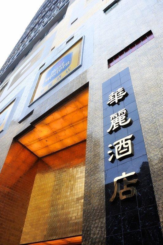 Best Western Grand Hotel Hong Kong - Entrée principale de l'hôtel