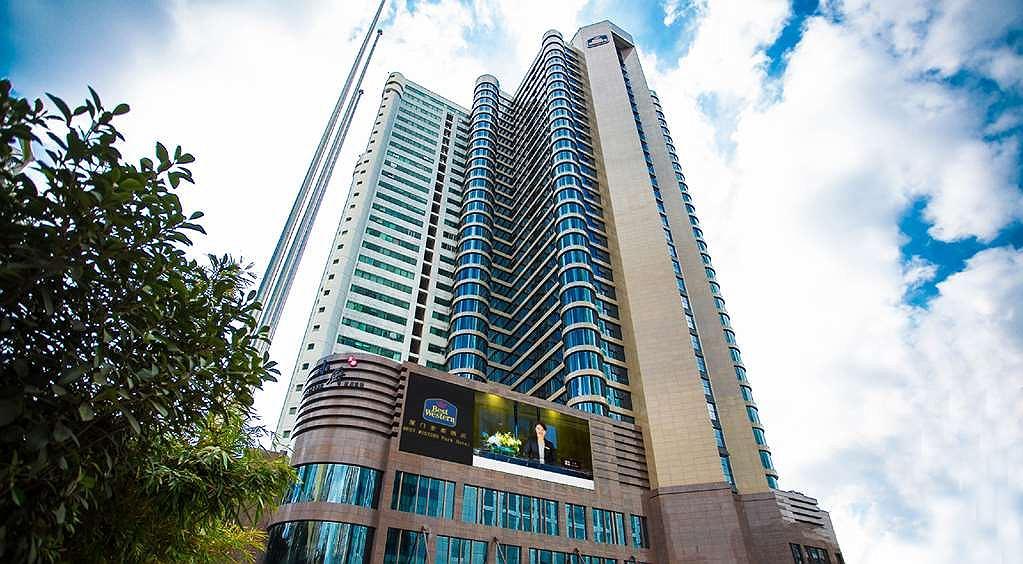 Best Western Plus Park Hotel Xiamen - Aussenansicht