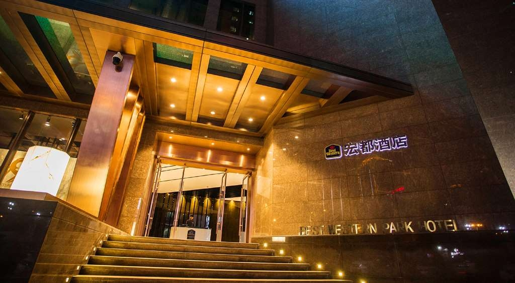 Best Western Plus Park Hotel Xiamen - Facciata dell'albergo