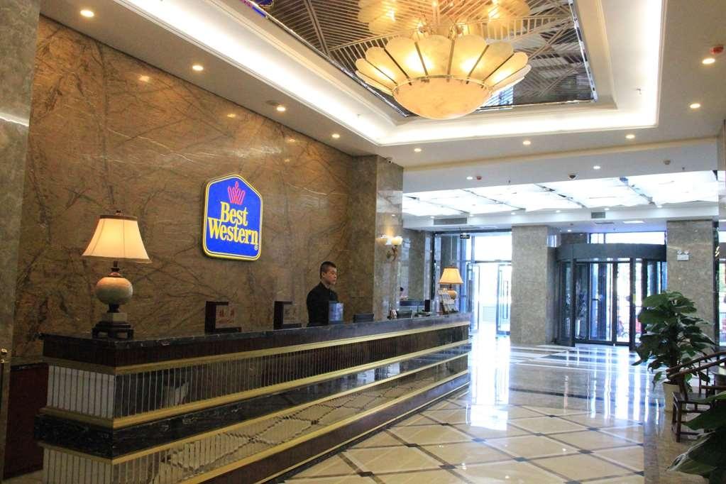 Best Western Yantai Hotel - Vue du lobby