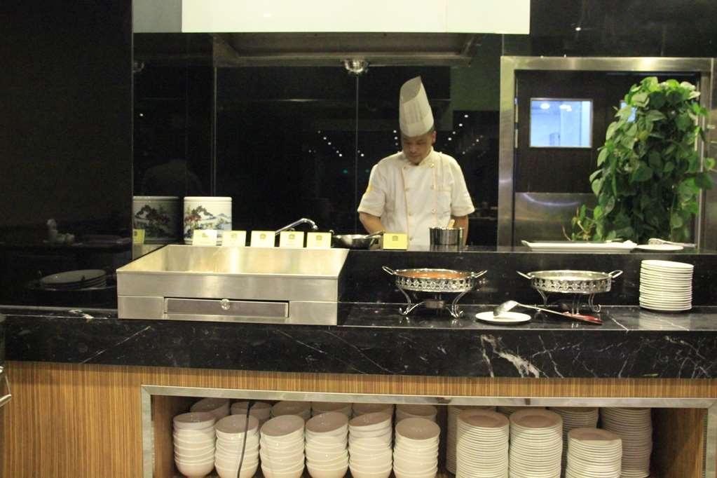 Best Western Yantai Hotel - Ristorante / Strutture gastronomiche