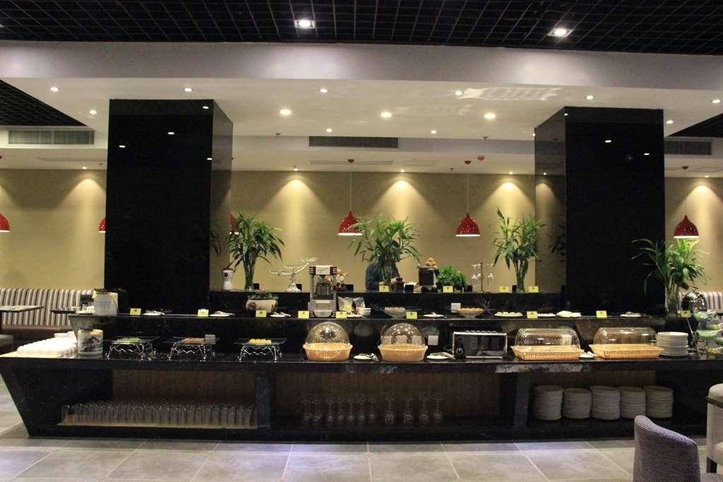 Best Western Yantai Hotel - Restaurant / Etablissement gastronomique