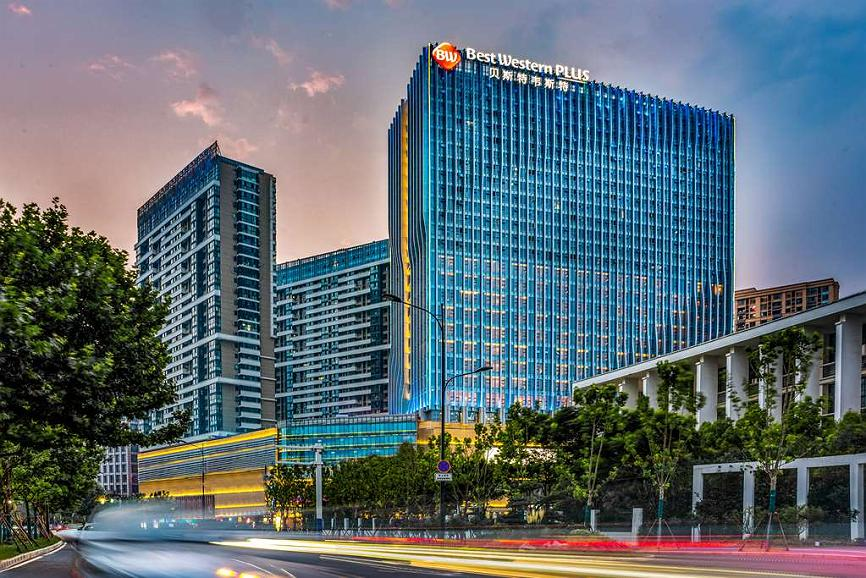 Best Western Plus Star City Hotel Hefei - Vue extérieure