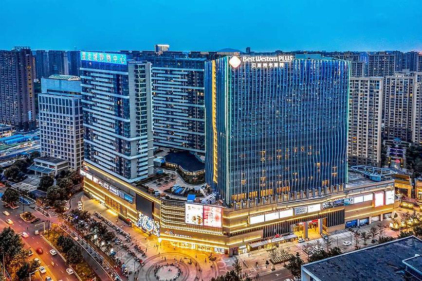 Best Western Plus Star City Hotel Hefei - Aussenansicht