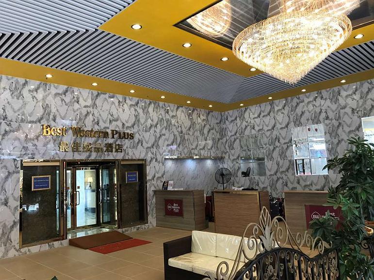 Best Western Plus Hotel Kowloon - Vista exterior