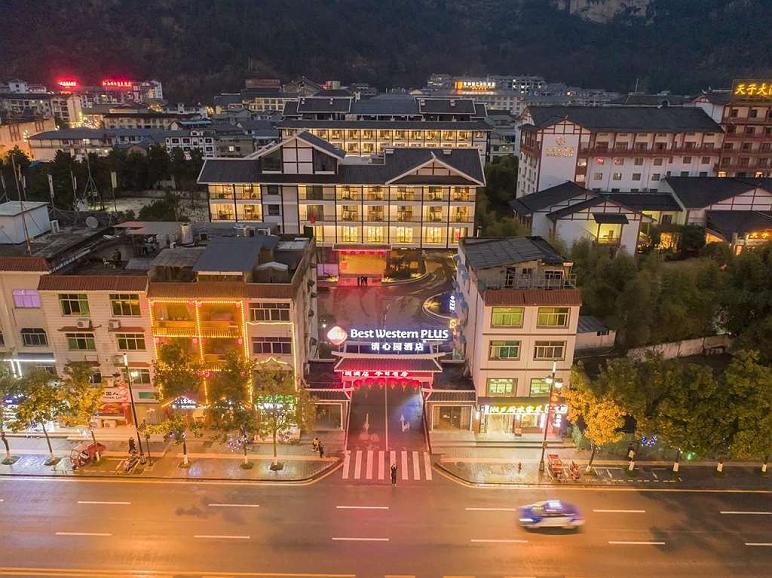 Best Western Plus Qingxinyuan Hotel Zhangjiajie - Façade