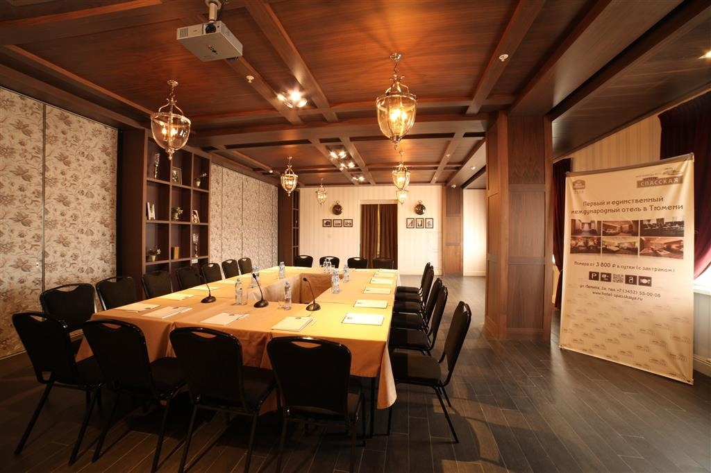 Best Western Plus Spasskaya - Meeting Room