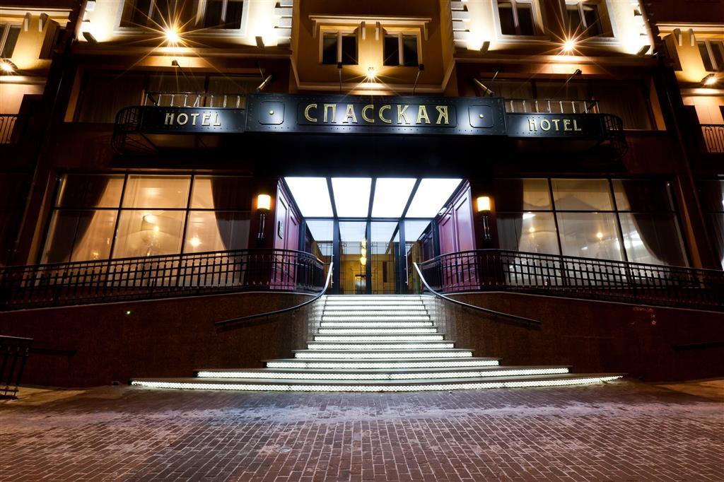 Best Western Plus Spasskaya - Fachada del hotel