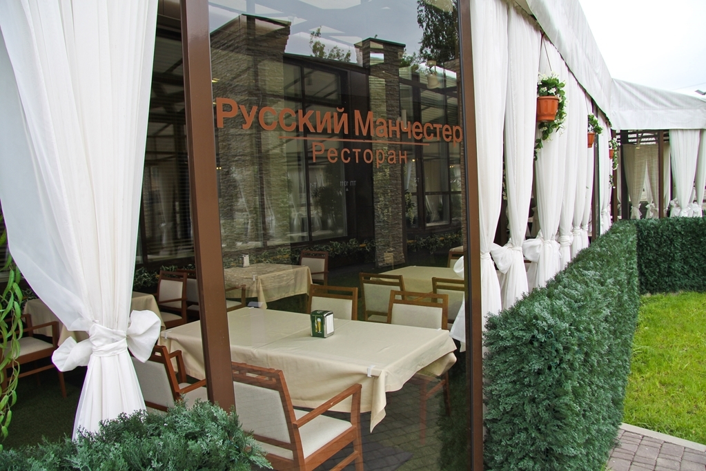 Best Western Russian Manchester Hotel - Ristorante / Strutture gastronomiche