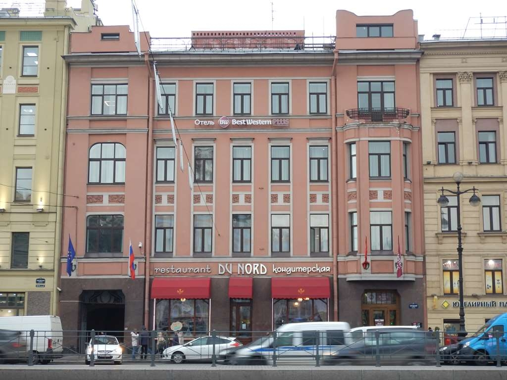Best Western Plus Centre Hotel - Vista Exterior