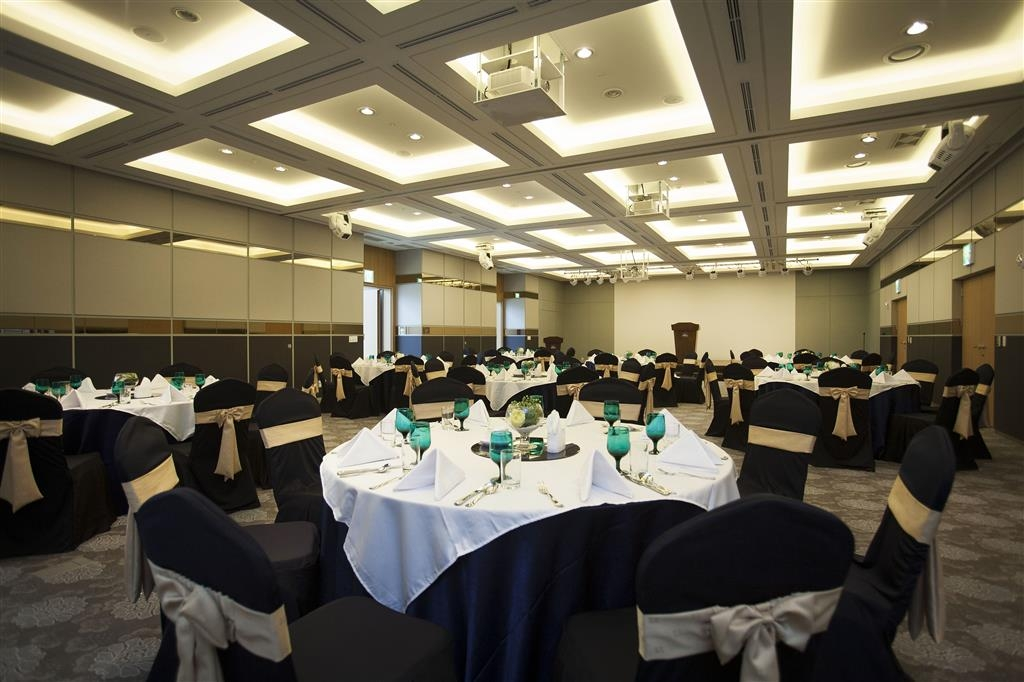 Best Western Gunsan Hotel - Sala de reunión